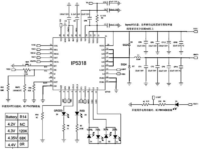 电路 电路图 电子 原理图 660_491