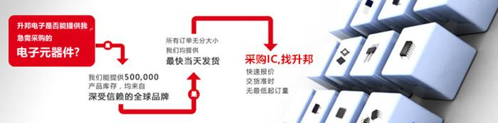 贸泽电子|贸泽电子官网|Mouser